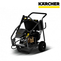Ultra-High-Pressure Cleaner HD 9/50-4 Cage