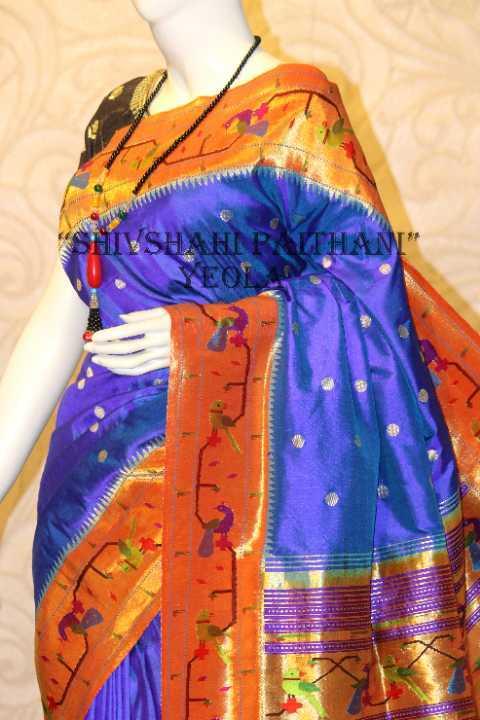 Brocade Paithani Sarees