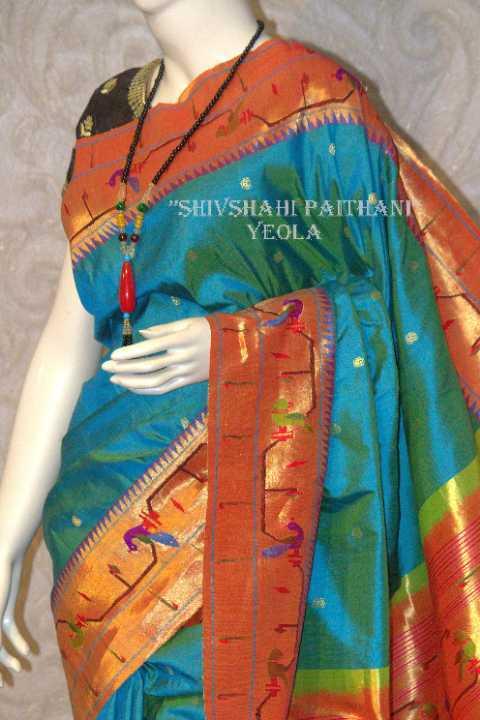 kanchipuram paithani