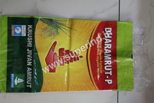 BOPP Printed Laminated Bag