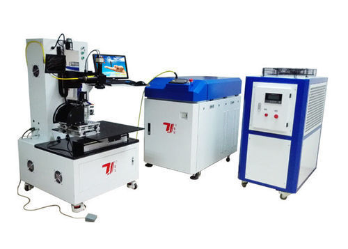 Optical Fiber Laser Welding Machine