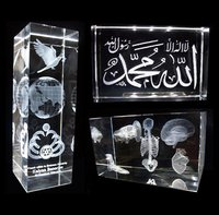 Religious Text 3D Crystal