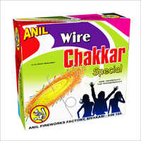 Anil Wire Chakkar Crackers