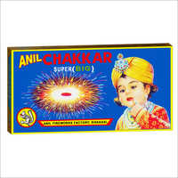 Super Big Chakkar Crackers