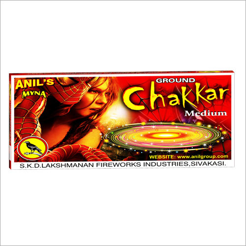 Ground Chakkar Crackers