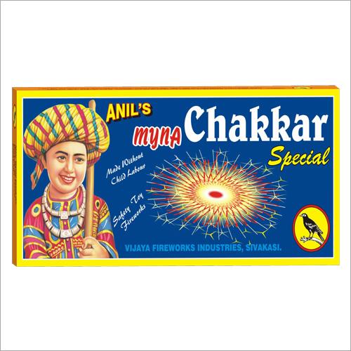 Myna Chakkar Special Crackers