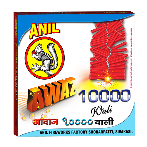 Awaz 10000 Wala Garland Firecrackers