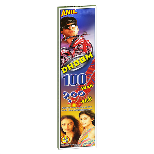 100 Wala Dhoom Firecrackers