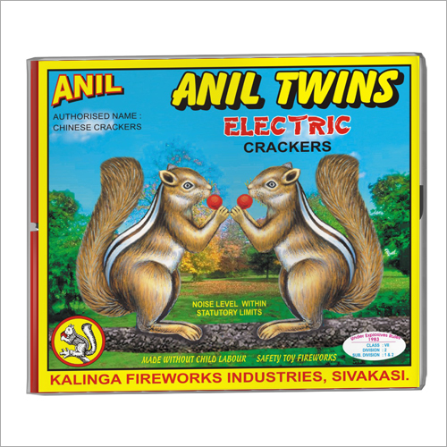 Anil Twins Giant Firecrackers