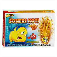 Soneri Koti Fire Cracker
