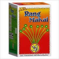 Rang Mahal Firecrackers