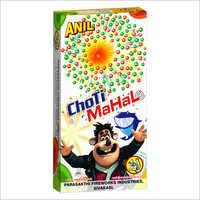 Choti Mahal Firecrackers