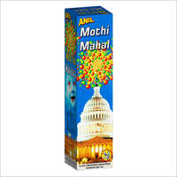 Mothi Mahal Firecrackers