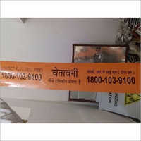Reliance PVC Warning Tape