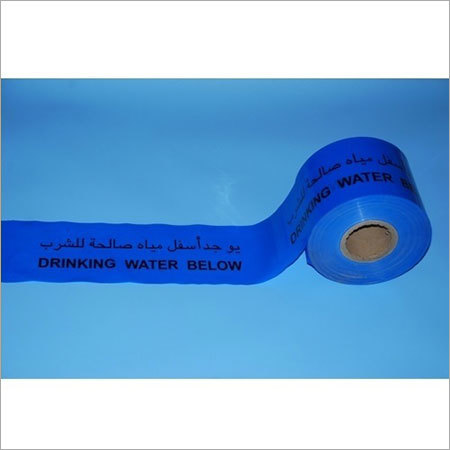 Water Pipeline Warning Tape