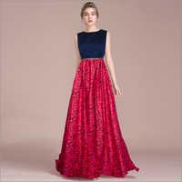 Ladies Mentos Gajari Square Gown
