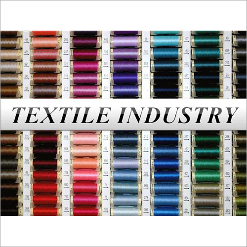 Textile Industry Subsidy Consultant Service