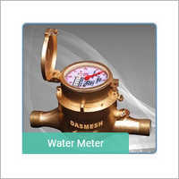Mechanical Driven Water Meter (Domestic Type)