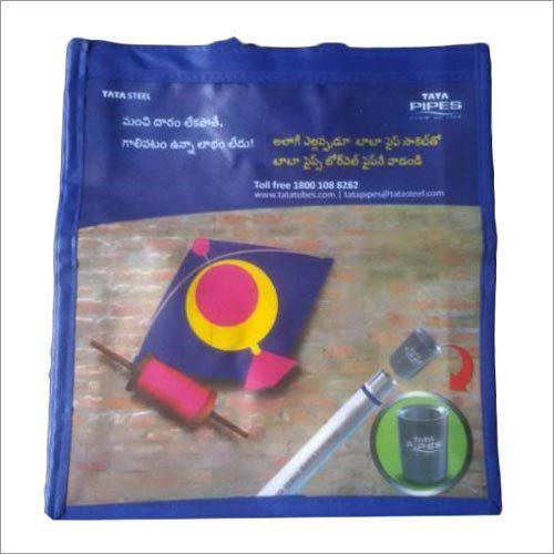 Printed Digital Opset Bag