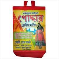 Digital Opset Bag