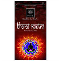 Bharat Mantra Premium Incense Sticks
