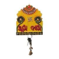 Shubh Labh Key Holder