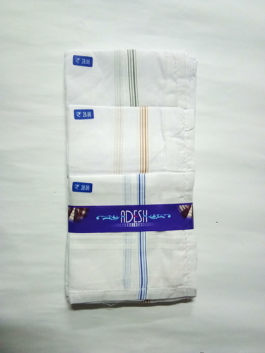 Mens Handkerchief Gift Set