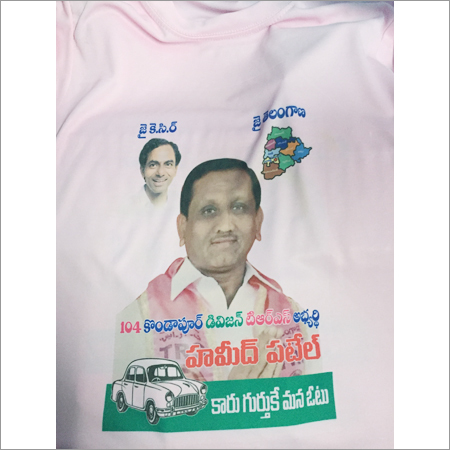 Pink Promotional T Shirt