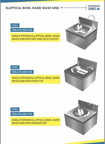Stainless Steel Elliptical Round Bowl Hand Wash Sink