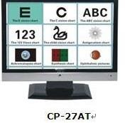 LCD VISUAL TESTER