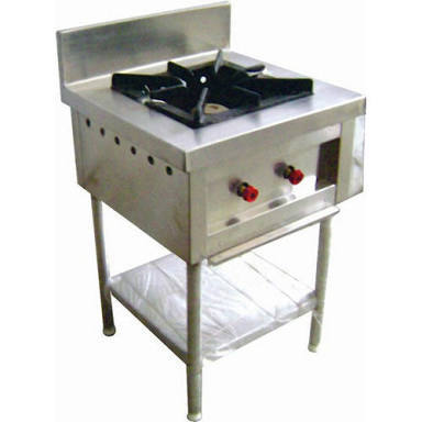 Commercial Single Burner