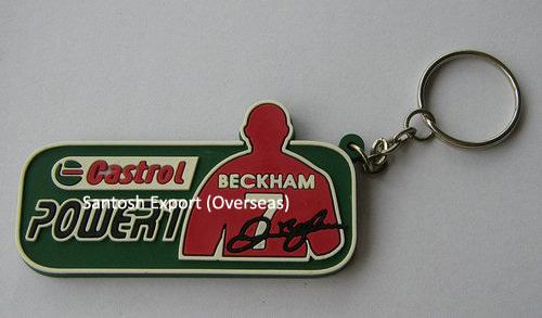 Silicone Keychain