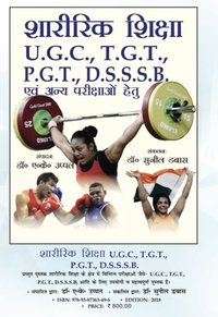 Sports Publication has published a new book (2018)- PHYSICAL EDUCATION BOOK for U.G.C., T.G.T., P.G.T., D.S.S.S.B. and other Competitive Examinations (Hindi)