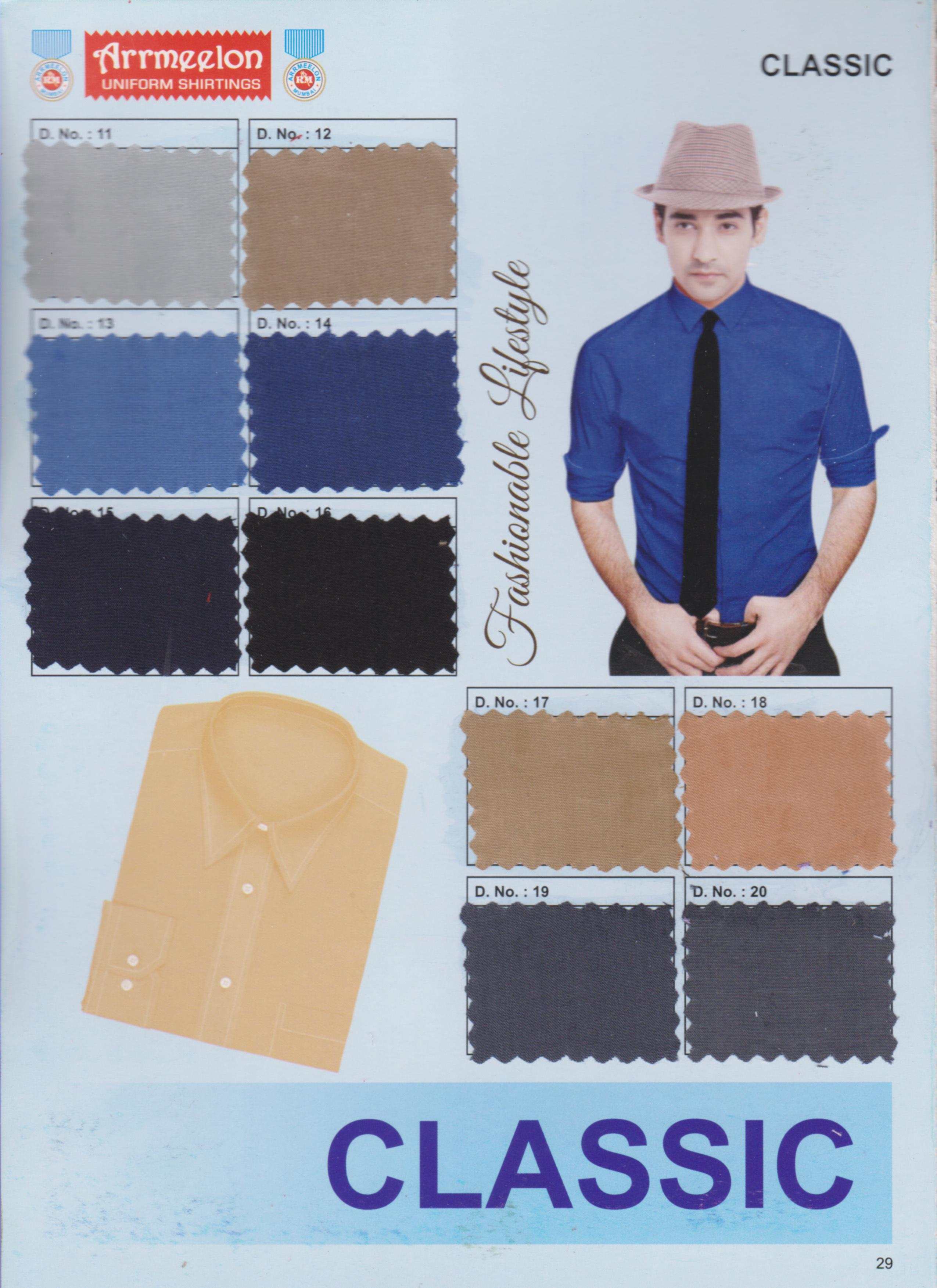 Classic Fabric