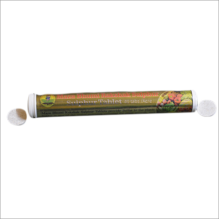 Maza Bhumi Rakshak Sulphur Tablet