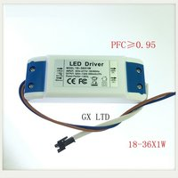 Ceiling lamp LED Driver power supply 18-36X1W input AC 85-265V output DC 54V-120V/300MA±5%
