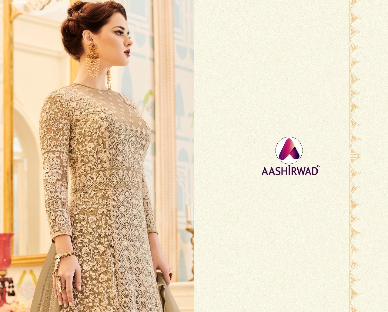 Salwar suit online shopping