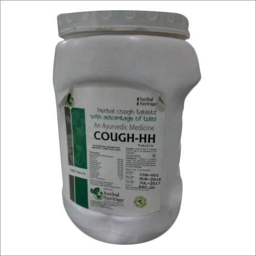 Cough -HH