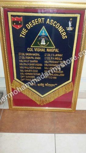 Army Frame Banner
