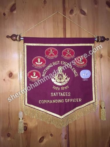 Embroidery Army Banner