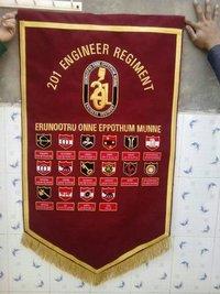 DIV Banner