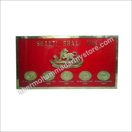 Brass Engraved Name Board