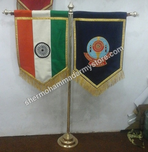 School Flag Brass T Rod