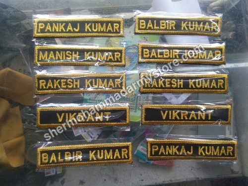 Army Name Plates