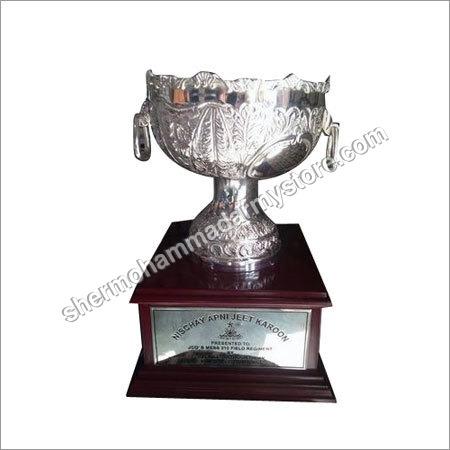 Army Trophy