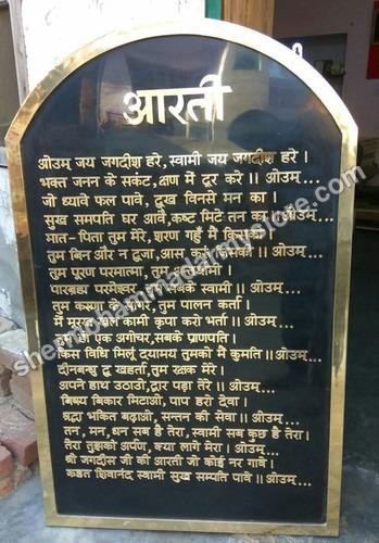 Brass Aarti Board