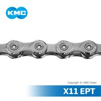 KMC CHAIN X11 11 Speed Anti-Rust Bicycle Chain