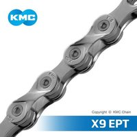 KMC CHAIN X9 9 Speed Anti-Rust Bicycle Chain (Taiwan HQ)