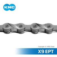 KMC CHAIN X9 9 Speed Anti-Rust Bicycle Chain (Taiwan HQ)