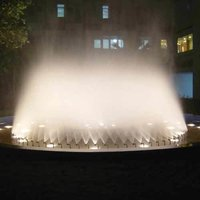 Fog Fountain